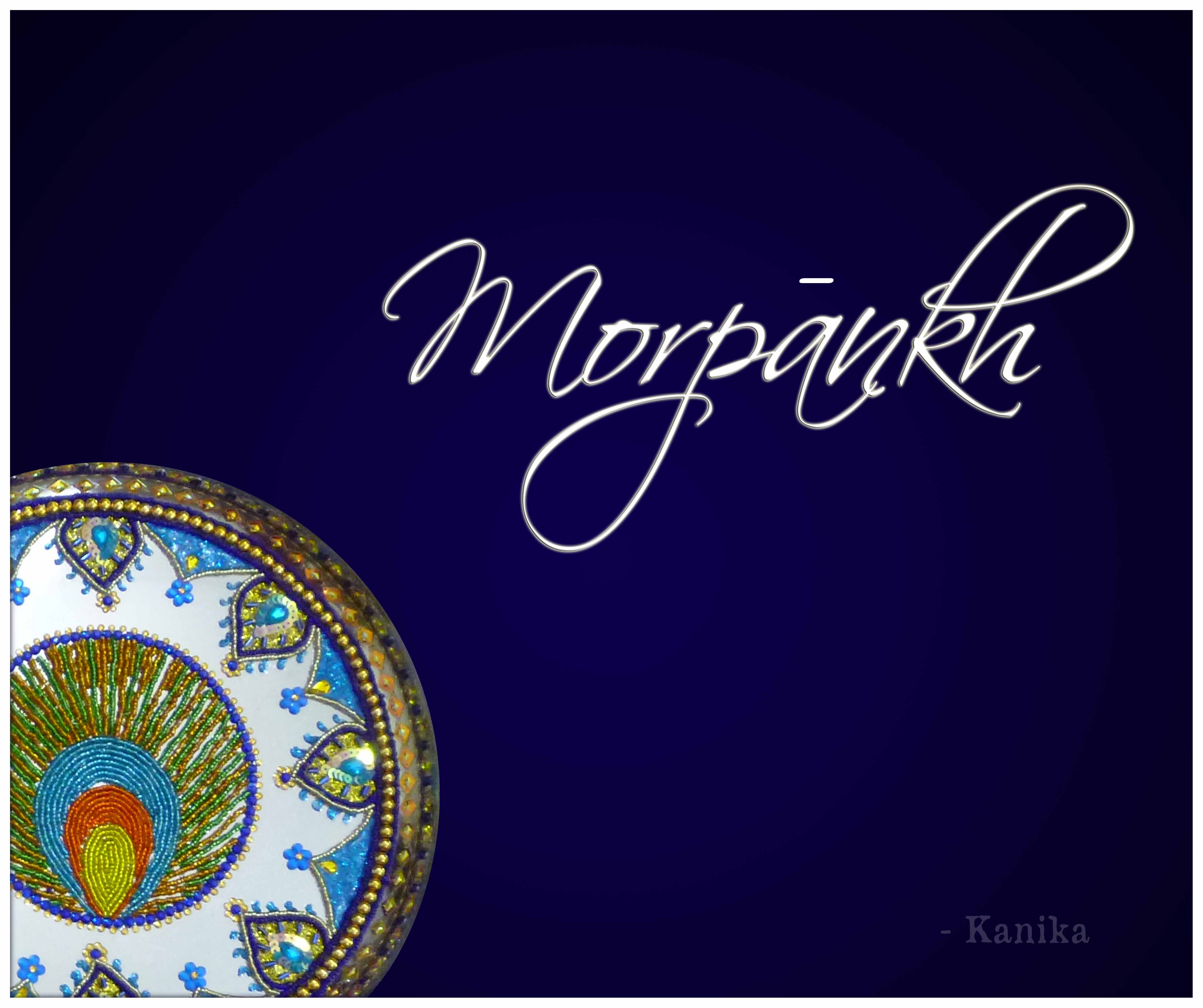 Morpankh