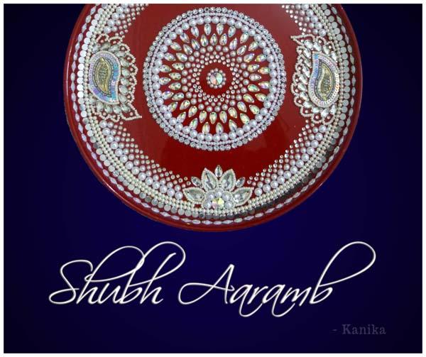 Shub Aarambh